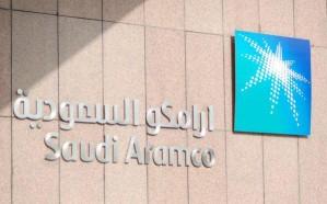 """أرامكو: استئناف أعمال التشغيل وضخ الزيت الخام إلى مصفاة """"بابكو"""" في البحرين"""