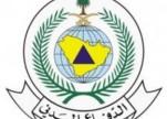مدني مكة ينفذ تجربة فرضية بمستشفى قوى الأمن