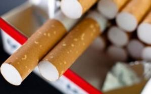 ارتفاع جديد في أسعار التبغ ومشتقاته