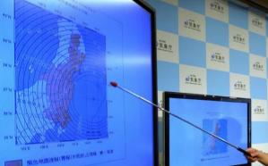 زلزال بقوة 4.9 درجة يهز منطقة طوكيو