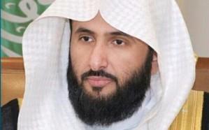 وزير العدل يعزي أسرة القاضي الجيراني ويؤكد: الأمن سيجتث أرباب الإرهاب من جحورهم