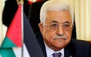 الرئاسة الفلسطينية: القدس عاصمة فلسطين إلى الأبد