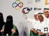طلاب المملكة يحصدون 4 ميداليات في أولمبياد الرياضيات الدولي