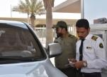 بدء دخول الحجاج القطريين إلى السعودية