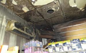 إخلاء 13 شخصاً بسبب حريق في مكتبة بالطائف