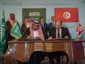 اتفاقية تعاون بين وزارة الثقافة والإعلام ووزارة الشؤون الثقافية بالجمهورية التونسية