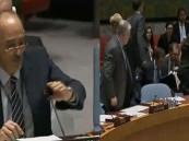 شاهد: ردّة فعل الحضور عندما تكلم الجعفري بمجلس الأمن