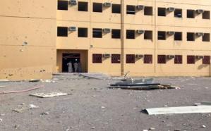 ميليشيا الحوثي تستهدف مدرسة في قرية الجرادية بصامطة