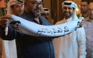 """قطر تعترف بالتزوير وتتوعد بمحاسبة إعلامييها بعد إساءتهم لملك المغرب بصورة """"مفبركة"""""""