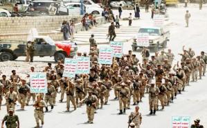 ميليشيا الحوثي الإنقلابية تعدم أكثر من ألف قيادي موالٍ للرئيس اليمني السابق