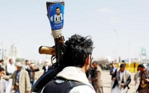 مستشار الرئيس اليمني: ميليشيا الحوثي الانقلابية تعمل ضمن أجندة إيرانية مخططة