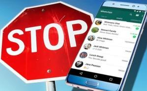 واتساب: التطبيق سيتوقف عن هذه الهواتف نهاية ديسمبر الحالي