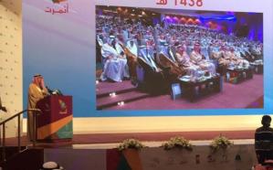 وزير الثقافة والإعلام: 30% من كتّاب الصحف العالمية يتعمدون الإساءة للمملكة