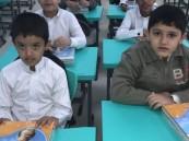 تعليم مكة يستهل الدراسة بـ ١٥مشروعًا جديدًا ومباني نموذجية