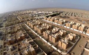 «الإسكان» و«العقاري» يتعهدان بحل أزمة «قروض نصف المليون ريال»