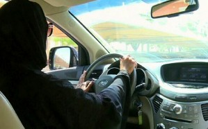"""""""المرور"""": توصيات اللجنة الثلاثية حول قيادة المرأة للسيارة ستعلن خلال أيام"""