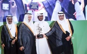 هيئة تقويم التعليم تحتل الصدارة بجائزة الإنجاز للتعاملات الإلكترونية