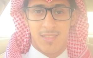 """عائلة القرني تزف """"عبدالعزيز"""""""