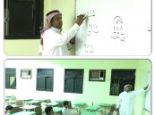 """معلمون يطلقون مبادرة زكاة العلم بمحافظة """"الحناكية"""""""