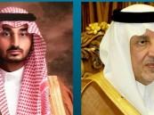أمير مكة المكرمة ونائبه يستقلان أول رحلة تجريبية لقطار الحرمين .. غداً