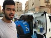 فيديو.. شباب سعودي يبتكرون طرق جديدة لغسيل السيارات في المنازل