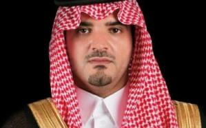 وزير الداخلية يوافق على تعيين أعضاء للمجلس المحلي بمحافظة المخواة