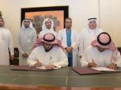 جامعة أم القرى وتعليم مكة يوقعان اتفاقية تعاون لتعزيز صحة الفم لدى 3 الآف طالب وطالبة