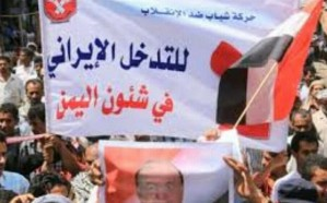 تقرير أممي يتهم إيران بانتهاك حظر الأسلحة في اليمن