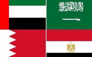 بيان للدول الأربع يندد بمزاعم وزير خارجية قطر أمام مجلس حقوق الإنسان