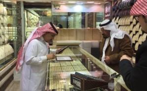ضبط 41 مخالفة توطين بمتاجر الذهب وإغلاق 21 محلاً بمكة