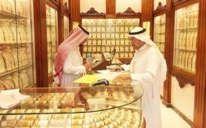 العمل: غرامة مخالفة قرار توطين أسواق الذهب 20 ألف ريال لكل وافد