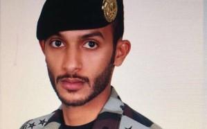 الداخلية: استشهاد الملازم أول فهد الكثيري أثناء تأدية مهامه