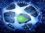 نتائج مباريات الجولة الخامسة من دوري أبطال أوروبا
