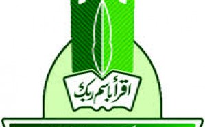 جامعة الملك عبدالعزيز تعلن عن توفر وظيفتين أكاديميتين