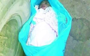 العثور على طفل رضيع  ملقى بين سيارتين بأحد شوارع مكة