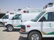 لإنقاذ زوجته.. مواطن يغافل العاملين في مركز صحي ويقود سيارة الإسعاف بحائل