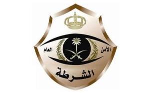 شرطة الرياض تلقي القبض على شاب ادعى تعرضه للضرب