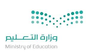 «التعليم»: بدء المقابلات لمرشحي الوظائف التعليمية اليوم