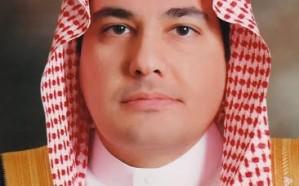 وزير الثقافة والإعلام يطلق برنامج الملك سلمان لتنمية الموارد البشرية والخدمات الذاتية لموظفي الوزارة