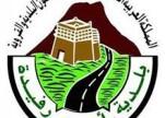 بالأسماء.. أوامر سامية بتوزيع 30 منحة للمواطنين في أحد رفيدة