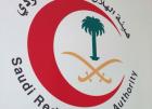رئيس الهلال الأحمر: نعمل على إعادة هيكلة التطوع للتماشى مع رؤية المملكة 2030