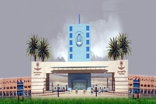 جامعة الباحة تعلن أسماء المقبولين مبدئيًا للوظائف الهندسية والإدارية والفنية