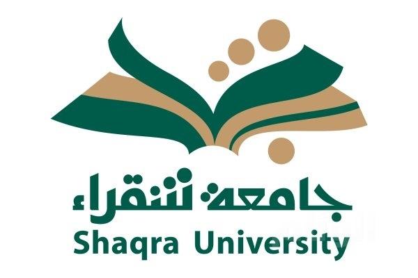 وظائف للجنسين على لائحة المستخدمين في جامعة شقراء