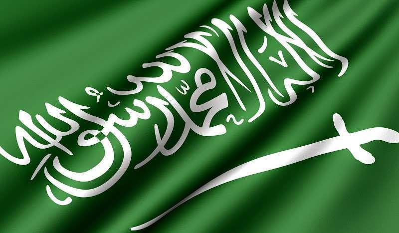 السعودية: سندعم كل ما يحقق العدالة