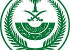 الداخلية : انفجار لغم في سيارة نقل بجازان واستشهد أثره العريف عبدالله المالكي
