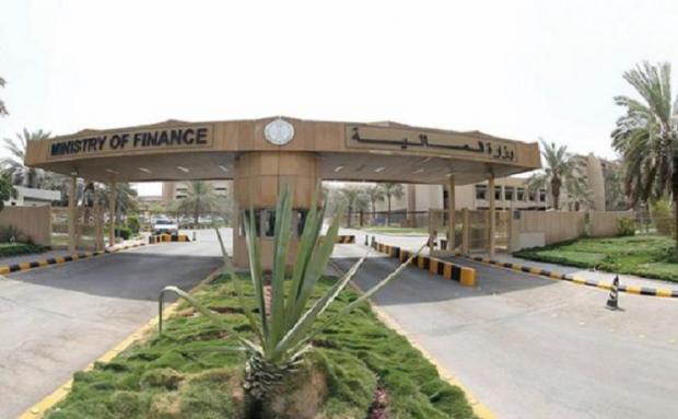 وزارة المالية: 24 مليار ريال طلبات الاكتتاب بالإصدار الثالث لبرنامج صكوك الحكومة