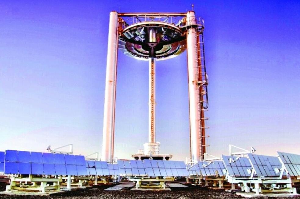 15 قطاعًا سعوديًا يستعرضون تجارب الطاقة والتنمية في أبوظبي