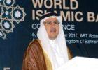 الخليفي: المملكة تستأثر بـ19% من الأصول العالمية المتوافقة مع الشريعة الإسلامية