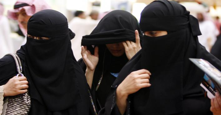 المملكة تؤكد استمرارها في تعزيز وحماية القضايا المتعلقة بالمرأة