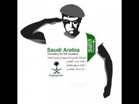 الجيش السعودي الإلكتروني يتوعد بتدمير موقع وحسابات حزب الله